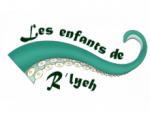 Les enfants de R'lyeh